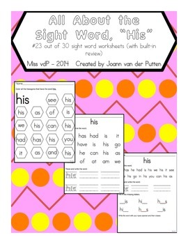 All About the Sight Word HIS