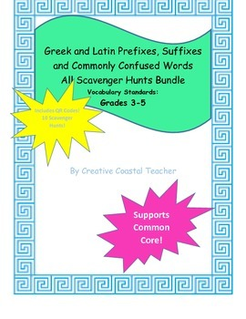 All Greek and Latin Scavenger Hunts Bundle (with and witho