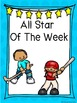 All Star Of The Week-Summer Sports