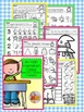 All Year Math and Literacy Printable NO PREP Preview FREEB