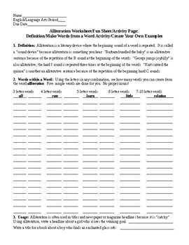Alliteration Activity Worksheet and KEY