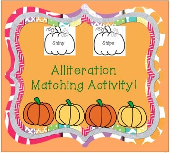 Alliteration Matching Activity!