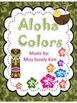 Aloha Colors Posters