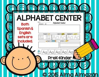 Alphabet Center English and Spanish Packs in One
