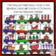 Alphabet Letter & Initial Sound Matching - Christmas theme
