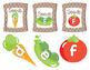 Alphabet Matching - Summer Vegetable Garden