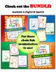Alphabet Mats for Links - SPANISH Lowercase (Playdough Alt