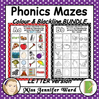 Alphabet Phonics Mazes LETTER BUNDLE
