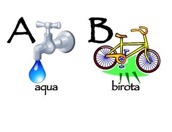Alphabet Poster for Latin