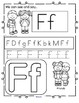 Back to School Alphabet Printables NO PREP