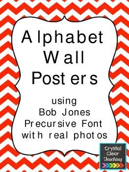 Alphabet Wall Posters Freebie