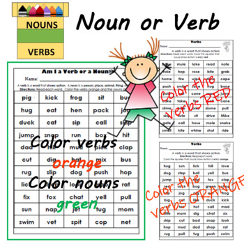 Am I a Noun or Verb Sorting activity  (cards with picture