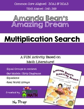 Amanda Bean's Amazing Dream Multiplication Search by Marvel Math