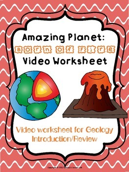 Amazing Planet: Born of Fire Video Worksheet