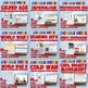 American History 2: 1877-Present Google Drive Interactive