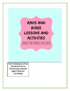 Amos and Boris | Lesson Plans