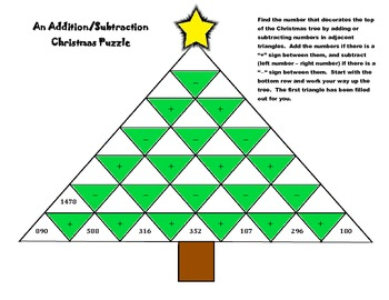 An Addition/Subtraction Christmas Worksheet [Puzzle]
