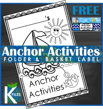 Anchor Activities Folder Cover FREEBIE!