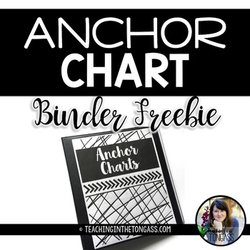 Anchor Chart Binder Cover Free
