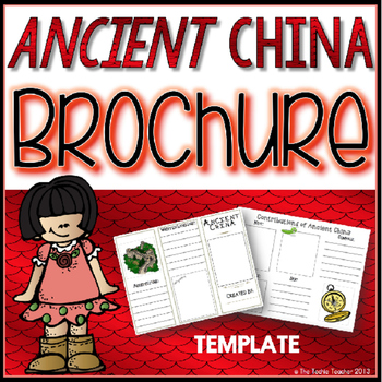 Ancient China Brochure