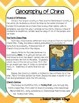 Ancient China Socratic Seminar Lesson Plan Pack