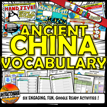 Ancient China Vocabulary Set Mini Bundle
