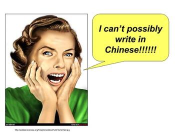 Ancient Chinese Writing: Language Fun!