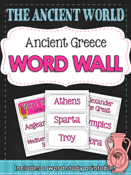 Ancient Civilizations: Ancient Greece Word Wall and Vocabu