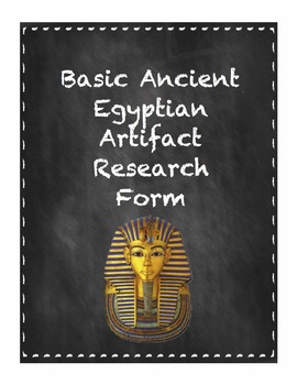 Ancient Egyptian Artifact Research Form