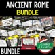 Ancient Greece, Ancient Rome, &  Christianity BUNDLE (Worl