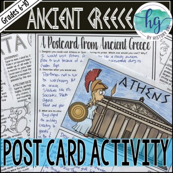 Ancient Greece City-State Postcard Activity