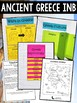 Ancient Greece Interactive Notebook Graphic Organizers