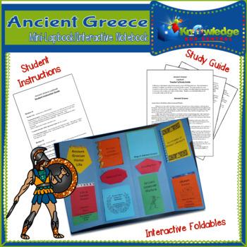 Ancient Greece Mini-Lapbook