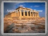 Ancient Greece & Rome Content Inquiry Unit