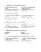Ancient Greece Test - 6th Grade Social Studies