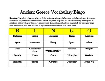 Ancient Greece Vocabulary Bingo