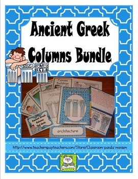 Ancient Greek Columns Bundle (Task Cards Included)