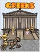 Ancient History Task Card Set