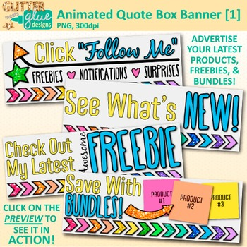 Animated Quote Box Banner 1 {Animated GIF for Your Teacher