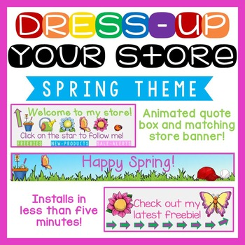 Animated Quote Box, Store Banner, and Side Banner - Spring