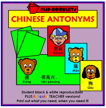 Antonyms in Chinese (Mandarin)