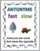 Antonyms with Illustrations Matching - Set 2 - Opposites -