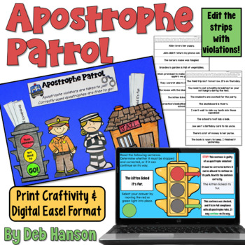 Apostrophe Patrol Craftivity (contractions and possessives)