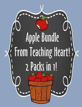 Apple Bundle - Worksheets, Crafts, Glyphs, and More Apple Fun!