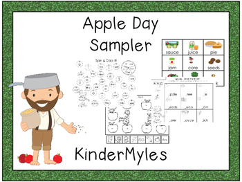 Apple Day {ELA} Sampler