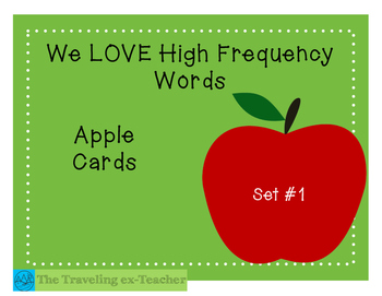 Apple High Frequency Word Cards- We LOVE High Frequency Words