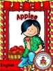 Apples Bilingual Bundle