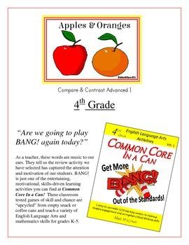 """Apples & Oranges!"" 4th Grade Compare & Contrast Common Core Game"