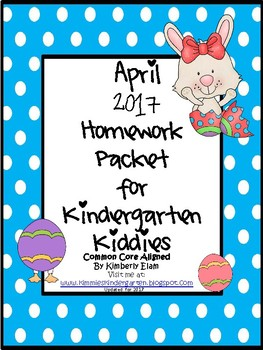 April 2016 Homework Packet for Kindergarten Kiddies