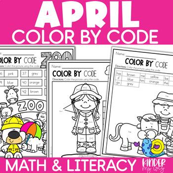Color By Code - April